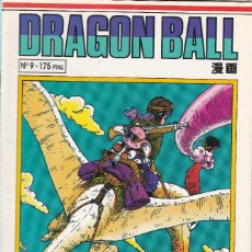 Cómics: DRAGON BALL (SERIE BLANCA) Nº 9 (DE 153), AKIRA TORIYAMA. EDITADO POR PLANETA AGOSTINI 1992. Lote 235098960