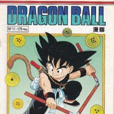 Cómics: DRAGON BALL (SERIE BLANCA) Nº 11 (DE 153), AKIRA TORIYAMA. EDITADO POR PLANETA AGOSTINI 1992. Lote 235099450