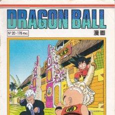 Cómics: DRAGON BALL (SERIE BLANCA) Nº 20 (DE 153), AKIRA TORIYAMA. EDITADO POR PLANETA AGOSTINI 1992. Lote 235225135