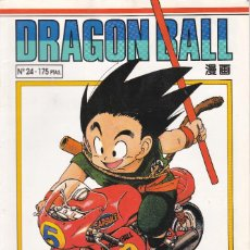 Cómics: DRAGON BALL (SERIE BLANCA) Nº 24 (DE 153), AKIRA TORIYAMA. EDITADO POR PLANETA AGOSTINI 1992. Lote 235225770