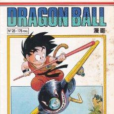 Cómics: DRAGON BALL (SERIE BLANCA) Nº 25 (DE 153), AKIRA TORIYAMA. EDITADO POR PLANETA AGOSTINI 1992. Lote 235228725
