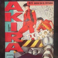 Comics : AKIRA DE KATSUHIRO OTOMO N.31 SHOW EN EL ESTADIO ED B/GLÉNAT/DRAGON ( 1990/1996 ). Lote 235454600