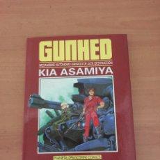 Cómics: GUNHED MECANISMO AUTONOMO ARMADO DE ALTA DESTRUCCION. Lote 235502920