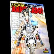 Cómics: EXCELENTE ESTADO ESTAS ARRESTADO 7 COMICS MANGA NORMA EDITORIAL. Lote 236085610
