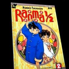 Cómics: MUY BUEN ESTADO RANMA 1/2 2 COMICS MANGA PLANETA VIZ COMICS. Lote 236104015