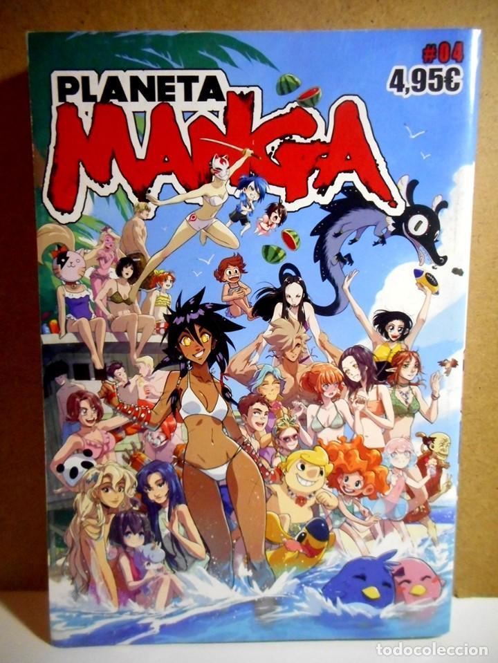 PLANETA MANGA Nº 4 ( PLANETA ) (Tebeos y Comics - Manga)