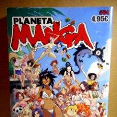 Cómics: PLANETA MANGA Nº 4 ( PLANETA ). Lote 236511500