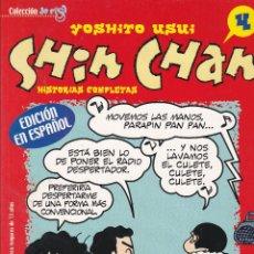 Cómics: TEBEO DE SHIN CHAN Nº 4, EDICION EN CASTELLANO, EDITADO POR PLANETA DE AGOSTINI EN 2002.. Lote 236528380