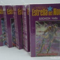 Cómics: EL PUÑO DE LA ESTRELLA DEL NORTE. BURONSON HARA.15 TOMOS, COMPLETA. PLANETA DE AGOSTINI.. Lote 236807480