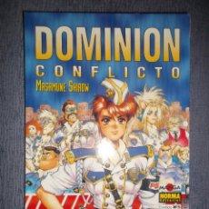 Cómics: DOMINION CONFLICTO Nº 5 (DE 5), MASAMUNE SHIROW. Lote 236809935