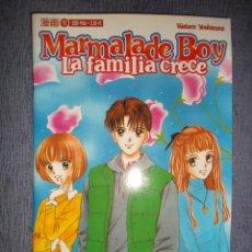 Cómics: MARMALADE BOY - LA FAMILIA CRECE Nº 11 (DE 23), WATARU YOSHIZUMI. Lote 236811850