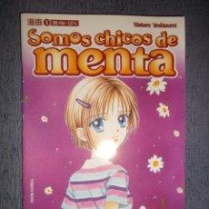 Cómics: SOMOS CHICOS DE MENTA Nº 5 (DE 16), WATARU YOSHIZUMI. Lote 236812615