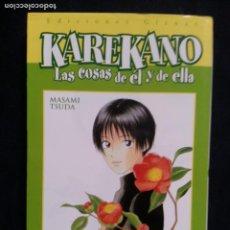 Cómics: KAREKANO 7 - GLENAT. Lote 237644890