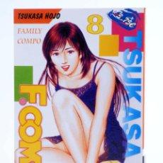 Fumetti: F. COMPO FAMILY COMPO 8 (TSUKASA HOJO) MANGALINE, 2005. OFRT ANTES 3,75E. Lote 238549545