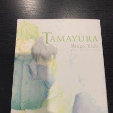 Cómics: TAMAYURA - RINGO YUKI - MILKY WAY / MANGA. Lote 240591060