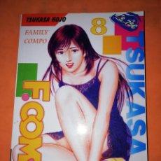 Cómics: FAMILY COMPO. Nº8. MANGA LINE EDICIONES. 2006. Lote 240690595