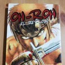 Cómics: OH-ROH. EL REY LOBO (DIBUJO: KENTARO MIURA // GUIÓN: BURONSON). Lote 242011510