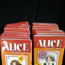 Comics : ALICE ESCUELA DE MAGIA, 18 NÚMEROS, CASI COMPLETA FALTA EL 6 Y EL 20. GLENAT. Lote 242854595
