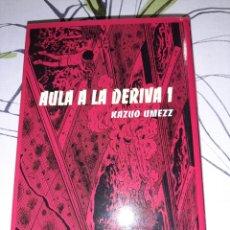 Cómics: AULA A LA DERIVA 1, KAZUO UMEZZ, PONENT MON. Lote 243469925