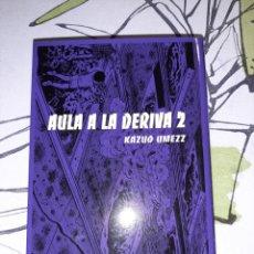 Comics : AULA A LA DERIVA 2, KAZUO UMEZZ, PONENT MON. Lote 243472855
