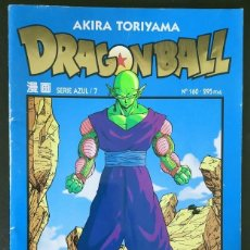 Cómics: DRAGON BALL SERIE AZUL/7 Nº 160 AKIRA TORIYAMA PLANETA DEAGOSTINI BARCELONA 1998. Lote 243989000