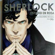 Cómics: MOFFAT, GATISS Y JAY. SHERLOCK: ESTUDIO EN ROSA.. Lote 244735710