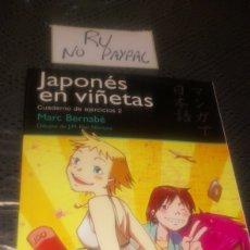 Cómics: JAPONÉS EN VIÑETAS CUADERNO 2 NORMA EDITORIAL. Lote 244935875