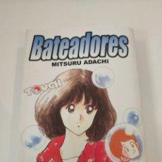 Cómics: BATEADORES TOUCH Nº 2 / MITSURU ADACHI / OTAKULAND. Lote 245074755