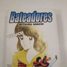 Cómics: BATEADORES TOUCH Nº 4 / MITSURU ADACHI / OTAKULAND. Lote 245076235