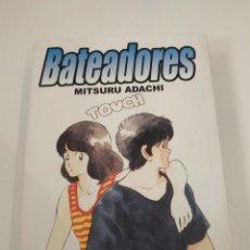 Cómics: BATEADORES TOUCH Nº 5 / MITSURU ADACHI / OTAKULAND. Lote 245076730