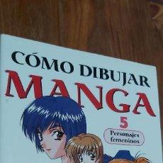 Cómics: COMO DIBUJAR MANGA. Lote 245970150