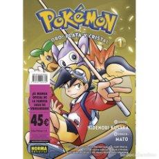 Comics: POKEMON ORO, PLATA Y CRISTAL PACK 4 TOMOS (01-04). Lote 246610620
