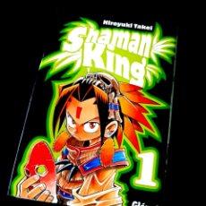 Cómics: EXCELENTE ESTADO SHAMAN KING 1 HIROYUKI TAKEI COMICS MANGA GLENAT. Lote 246826085
