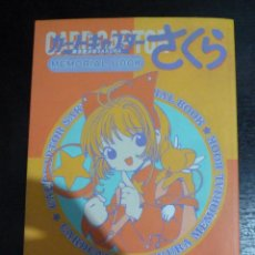 Cómics: CARDCAPTOR SAKURA MEMORIAL BOOK CLAMP ILUSTRACIONES EN JAPONES. Lote 247012720