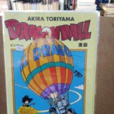 Comics: DRAGÓN BALL - Nº 3 (SERIE AMARILLA). Lote 247106170