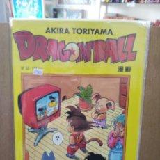 Comics: DRAGÓN BALL - Nº 33 (SERIE AMARILLA). Lote 247111160