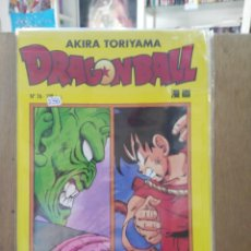 Comics: DRAGÓN BALL - Nº 76 (SERIE AMARILLA). Lote 247116715