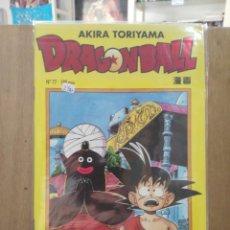 Comics: DRAGÓN BALL - Nº 77 (SERIE AMARILLA). Lote 247116875