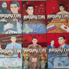 Cómics: RASPUTIN EL PATRIOTA. COLECCIÓN COMPLETA 6 TOMOS. Lote 247651960
