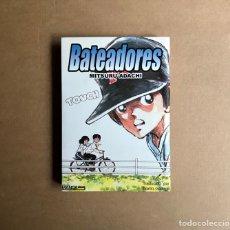 Cómics: BATEADORES - TOUCH - TOMO 1. Lote 251340615