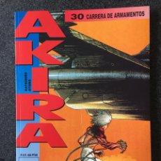 Comics : AKIRA Nº 30 CARRERA DE ARMAMENTOS - 1ª EDICIÓN - DRAGON / GLENAT / EDICIONES B - 1991 - ¡NUEVO!. Lote 252991090