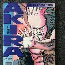 Comics : AKIRA Nº 32 EL ENCUENTRO - 1ª EDICIÓN - DRAGON / GLENAT / EDICIONES B - 1992 - ¡NUEVO!. Lote 252992270