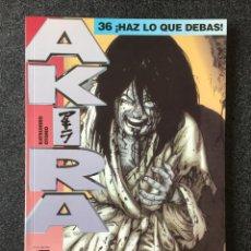Comics : AKIRA Nº 36 ¡HAZ LO QUE DEBAS! - 1ª EDICIÓN - DRAGON / GLENAT / EDICIONES B - 1995 - ¡NUEVO!. Lote 252996820
