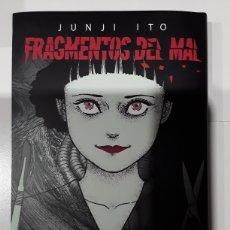 Cómics: FRAGMENTOS DEL MAL - JUNJO ITO - ECC CÓMICS / MANGA. Lote 256145390