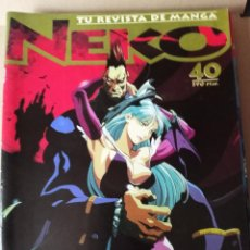 Cómics: NEKO - TU REVISTA DE MANGA - N 40. Lote 257357825