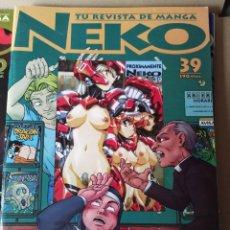 Cómics: NEKO - TU REVISTA DE MANGA - N 39. Lote 257357845