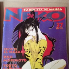 Cómics: NEKO - TU REVISTA DE MANGA - N 37. Lote 257357885