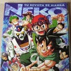 Cómics: NEKO - TU REVISTA DE MANGA - N 31. Lote 257357930