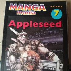 Cómics: MANGAMANIA -REVISTA N 7 - APPLESEED-AÑOS 90. Lote 257487730