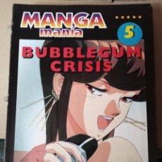 Cómics: MANGAMANIA -REVISTA N 5 - BUBBLEGUM CRISIS -AÑOS 90. Lote 257488105